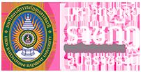 มหาวิทยาลัยราชภัฏอุบลราชธานี Logo